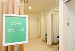 まの内科胃腸科クリニック
